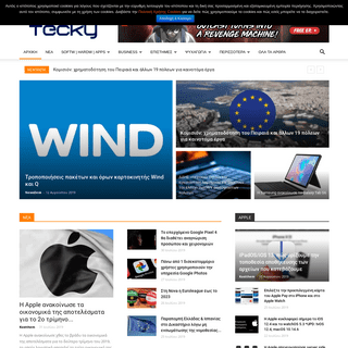 Tecky.eu - …τεχνολογία για σένα
