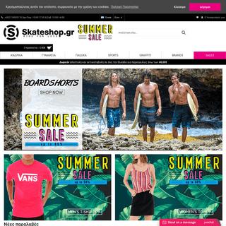 ArchiveBay.com - skateshop.gr - Online Ρούχα – Casual Ένδυση - Skateshop