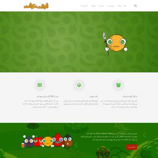 فروت کرفت - نبرد میوه ها - اولین کارت بازی آنلاین در ایران