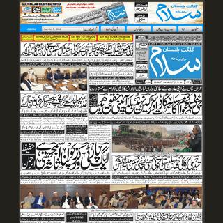Daily Salam Gilgit Baltistan