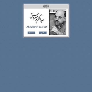 AbdolKarim Soroush -- عبدالکريم سروش
