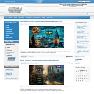 RU-GAMES.COM - СКАЧАТЬ БЕСПЛАТНО ИГРЫ НА РУССКОМ ЯЗЫКЕ