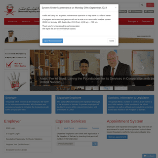 Labour Market Regulatory Authority Home Page
