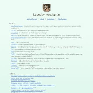 Lebedev Konstantin - RubaXa - Frontend developer