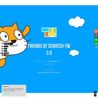 Scratch台灣愛好者社團 - 啟發、探索、創造、分享