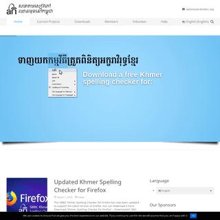ArchiveBay.com - sbbic.org - Society for Better Books in Cambodia