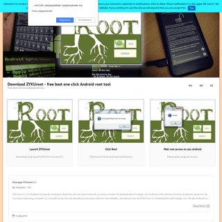 Download ZYKUroot - free best one click Android root tool