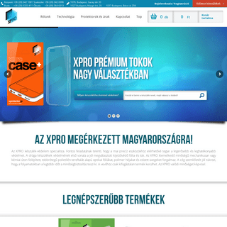 ArchiveBay.com - xprotector.hu - Xprotector by XPRO - professzionális kijelzővédők, tokok