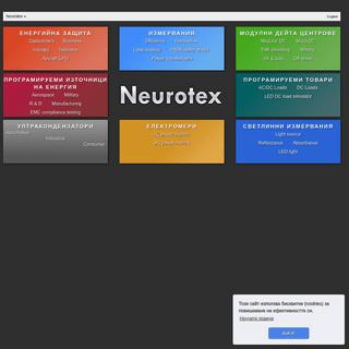 Neurotex -