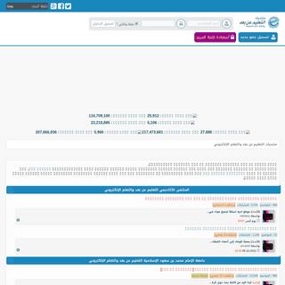 ArchiveBay.com - e1500.com - منتديات التعليم عن بعد والتعلم الإلكتروني