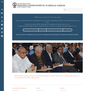 Mahatma Gandhi Institute of Medical Sciences