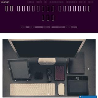 تعمیرات کامپیوتر در کرج - تعمیرات کامپیوتر
