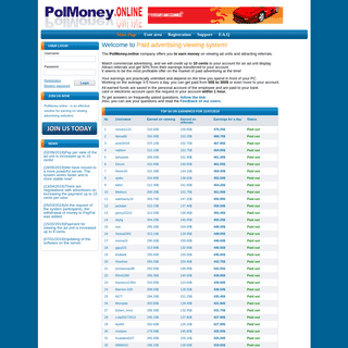 ArchiveBay.com - polmoney.online - Viewing payed advertising sites polmoney.online - Welcome!