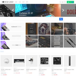 DigiLog 聲響實驗室 - 提供專業 MIDI、數位音樂、合成器、及電腦音樂等相關資訊 - DigiLog 聲響實驗�