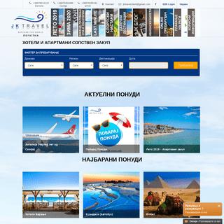JK Travel - Explore the world!