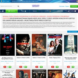 ArchiveBay.com - 2sub.tv - Фильмы, Сериалы на Английском, Немецком.
