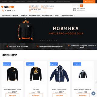 FragStore - киберспортивный интернет-магазин для геймеров. Купить игровые