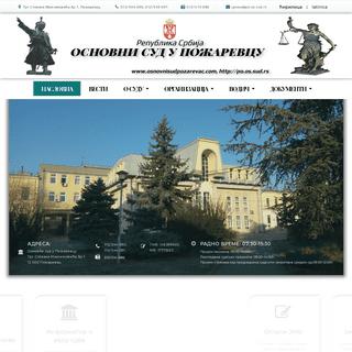 ArchiveBay.com - osnovnisudpozarevac.com - Основни суд у Пожаревцу