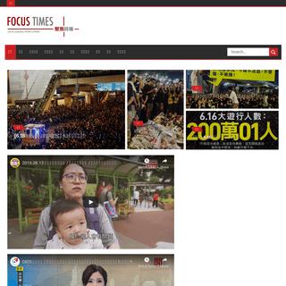 ArchiveBay.com - focustimeshk.com - Focus Times 聚焦時報