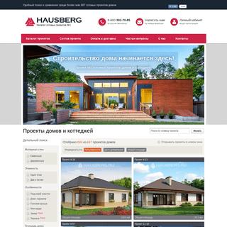 Проекты домов и коттеджей, бесплатно чертежи с фото, бесплатные проек�