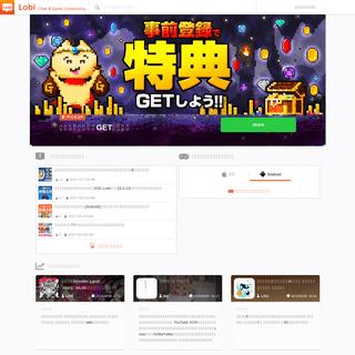 ゲーム情報・攻略・コミュニティの【Lobi】