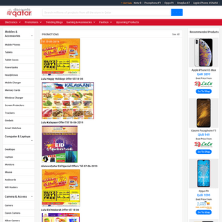 DiscountsQatar - Find The Best Deals and Offers in Qatar