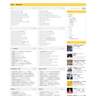 Urajp.eu - ダウンロード, 下载,アニメ, Anime , MUSIC, 音楽,ソフト,アプリ, Bluray ,DVD, MOVIE, 映画 ,ドラ�