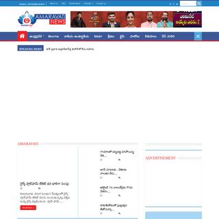 Amaravati News – Telugu News Portal