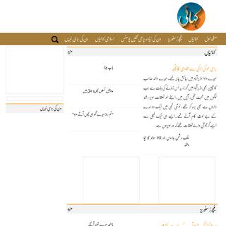 ArchiveBay.com - qahani.com - Home - Qahani.com