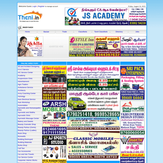 THENI.IN No.1 Yellow Pages in Theni District Tamilnadu India