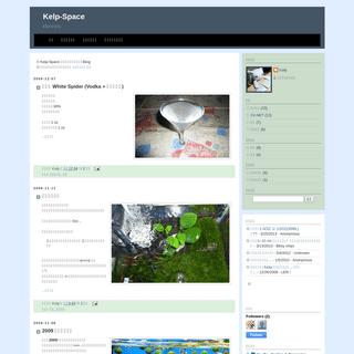ArchiveBay.com - kelp-space.blogspot.com - Kelp-Space