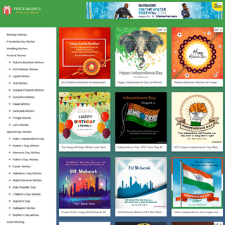 ArchiveBay.com - first-wishes.com - 2019 Raksha Bandhan - Independence Day Wishes Image with Name - First Wishes