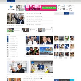時事ドットコム:時事通信社が運営するニュースサイト