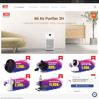 Fanslink.co.th ผู้จำหน่ายสินค้า Xiaomi อย่างเป็นทางการในปร