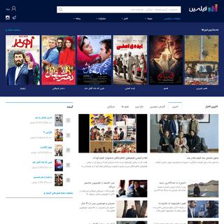 فیلسین - هنرمندان، بازیگران، فیلم و سینمای حرفهای ایران