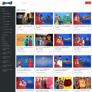 MoonTamil - Tamil Portal – Just another WordPress site