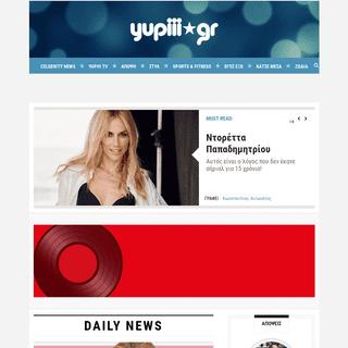 ArchiveBay.com - yupiii.gr - Yupiii.gr - welcome