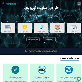 ArchiveBay.com - noroweb.com - طراحی سایت در اصفهان - سئو سایت اصفهان - شرکت طراحی سایت - نورو وب