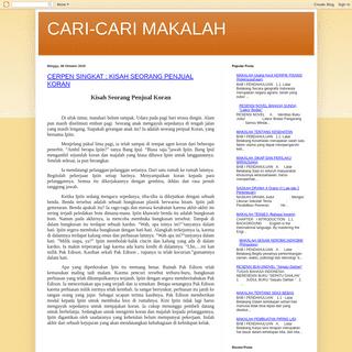 CARI-CARI MAKALAH