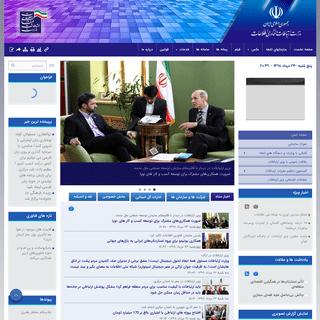 صفحه اصلی - وزارت ارتباطات و فناوری اطلاعات
