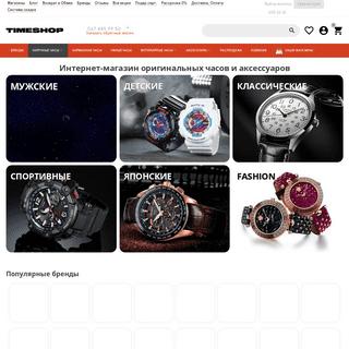 Часы, купить наручные часы и аксессуары в Киеве, Днепре в интернет-маг�