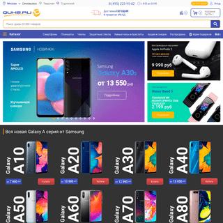 Интернет-магазин смартфонов, планшетов и чехлов - Quke.ru