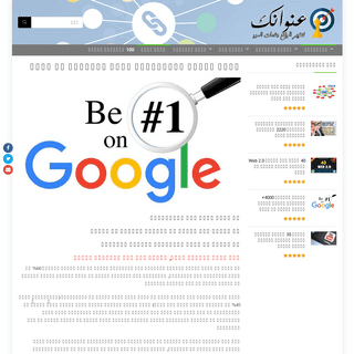 enwanak.com – دليلك لاختيار افضل شركات استضافة المواقع