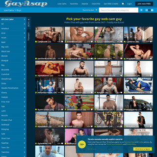 Gay ASAP - Live Gay Video Chat Community