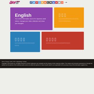 JAV28 - Japanese Adult Video Database.