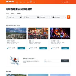 ArchiveBay.com - kayak.com.hk - 搜尋機票、酒店和租車 - KAYAK