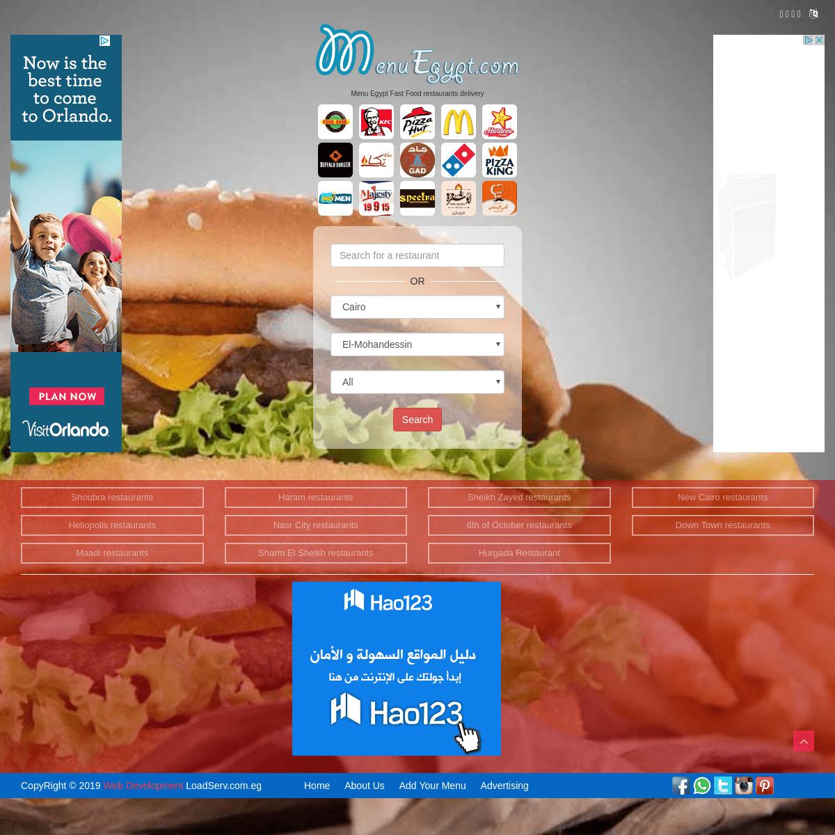 Archivebay Com Citation For Menuegypt Com Menu Egypt Food