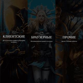 Games Gallery — выбери свою игру!