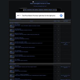 New Georgian Forum & Chat