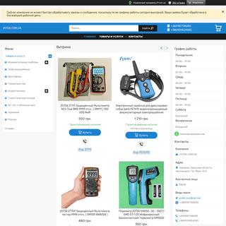 -ZOTEK.COM.UA- - контакты, товары, услуги, цены